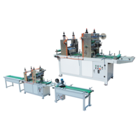 300mm Panel hot stamping machine